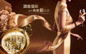 Chinese_qipao_dress_in-advertisements_1