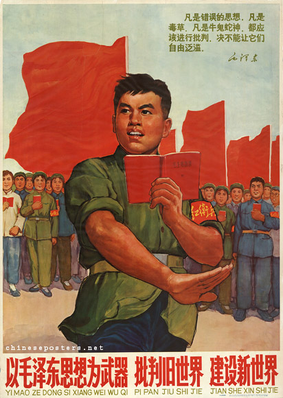 """Criticize the old world and build a new world with Mao Zedong Thought as a weapon."" Sept, 1966. Reproduced from chineseposters.net"