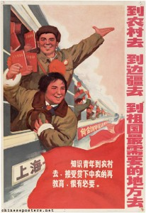 """""""To villages we go, to the borders we go, to places in the fatherland where we are most needed we go"""", 1970, artist unknown, photo taken from chineseposters.net"""