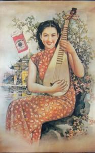 shanghai-girl-poster