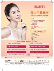 ICON magazine 2015 - chinese