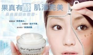 asian-whitening