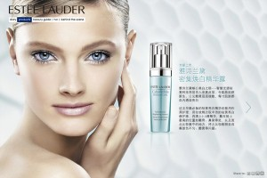Estee Lauder make-up Advertisement