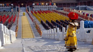 Emperor emerging from the forbidden city
