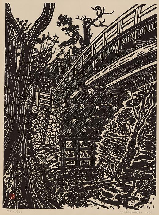 Un'ichi Hiratsuka 運一平塚 Japanese, 1895–1997 Monkey Bridge, 1956 woodblock Gift of D. Lee Rich, P'78 '80 and John Hubbard Rich, Jr., Class of 1939 Litt.D. 1974, P'78 '80 2010.10.1