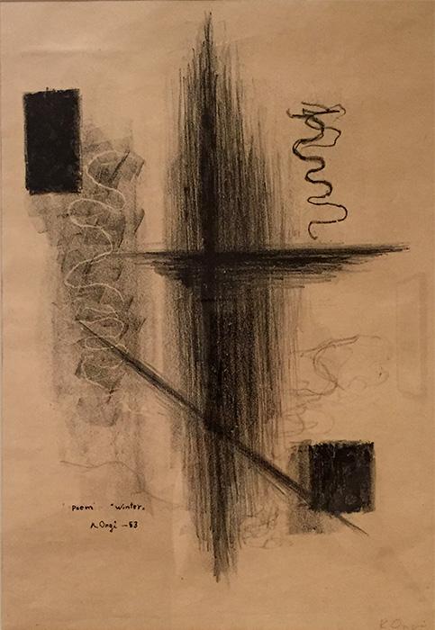 "Kōshirō Onchi 孝四郎恩地 Japanese, 1891–1955 Poem ""Winter,"" 1953 print on paper Gift of D. Lee Rich, P'78 '80 and John Hubbard Rich, Jr., Class of 1939 Litt.D. 1974, P'78 '80 2010.10.22"