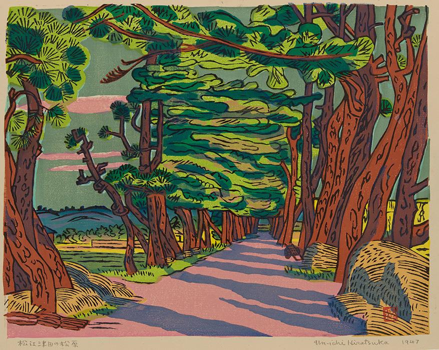 Un'ichi Hiratsuka 運一平塚 Japanese, 1895–1997 Matsue Birthplace, 1947 woodblock Gift of D. Lee Rich, P'78 '80 and John Hubbard Rich, Jr., Class of 1939 Litt.D. 1974, P'78 '80 2010.10.35