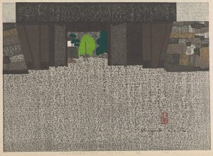 Kiyoshi Saitō 清斎藤 Japanese, 1907–1997  Sakuradamon, Tokyo, 1964 woodblock Gift of Ted and Marcia Marks in memory of Emily Howe Marks 2011.30.18
