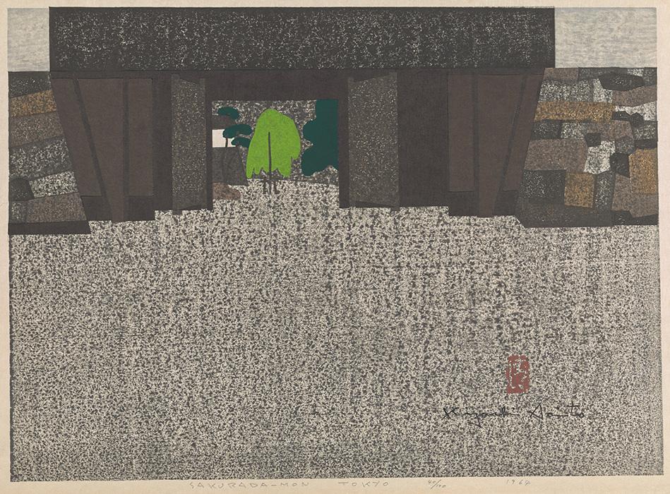 Kiyoshi Saitō 清斎藤 Japanese, 1907–1997 Sakuradamon, Tokyo, 1964 woodblock Gift of Ted and Marcia Marks in memory of Emily Howe Marks 2011.30.18