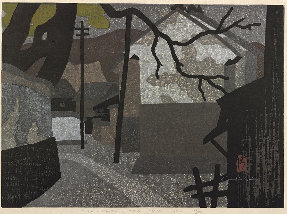Kiyoshi Saitō 清斎藤 Japanese, 1907–1997 Biyakugo-Ji, Nara 70' (A), 1970 woodblock Gift of Ted and Marcia Marks in memory of Emily Howe Marks 2011.30.19