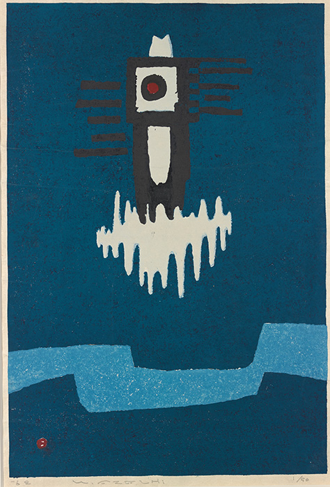 Umetarō Azechi 梅太郎畦地 Japanese, 1902-1999 Imagination on the Winter Mountain, 1962 woodblock Gift of Ted and Marcia Marks in memory of Emily Howe Marks 2011.30.2