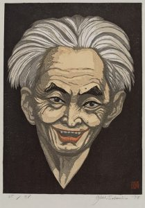 Jun'ichirō Sekino 準一郎關野 Japanese, 1914–1988 Portrait of Kawabata Yasunari, 1974 woodblock Gift of Ted and Marcia Marks in memory of Emily Howe Marks 2011.30.22