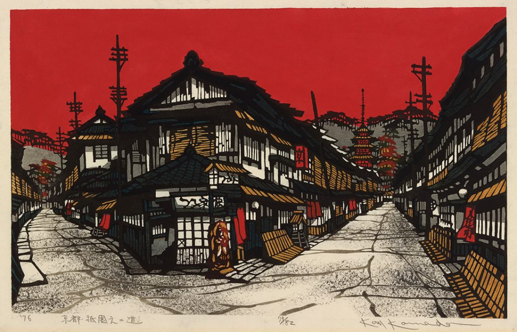 Kan Kawada 幹川田 Japanese, 1924–1999 Picture of a Street in Gion, Kyoto, 1976 color woodcut Gift of Susan and James Carter 2013.1.3