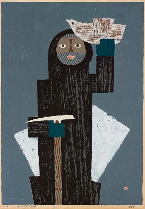 Umetarō Azechi 梅太郎畦地 Japanese, 1902-9999 Joy of the Mountain, 1957 woodblock Gift of Ted and Marcia Marks 2015.34.1