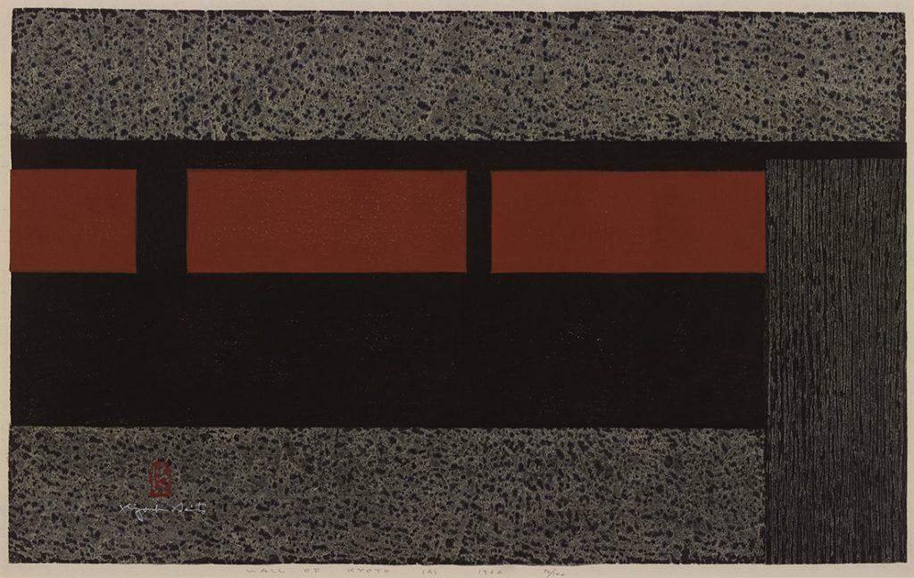 Kiyoshi Saitō 清斎藤 Japanese, 1907–1997 Wall of Kyoto, 1960 woodblock Gift of Ted and Marcia Marks 2015.34.23